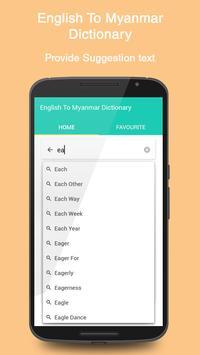 English to Myanmar Dictionary apk screenshot