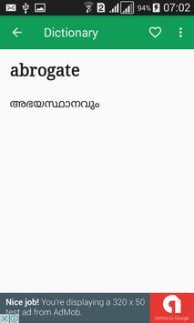 Malayalam Dictionary Offline apk screenshot