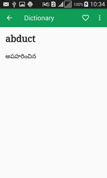 Telugu Dictionary Offline apk screenshot