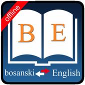 Bosnian Dictionary icon
