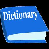 English Dictionary|| Offline icon