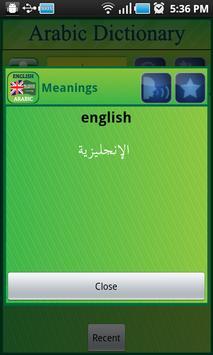 English to Arabic dictionary apk screenshot