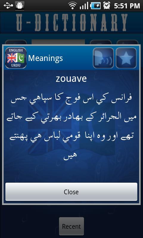 free urdu to english dictionary pdf