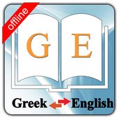 Greek Dictionary icon