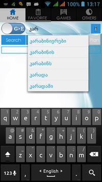 Georgian Dictionary apk screenshot