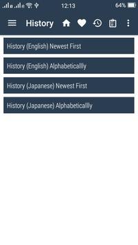 Japanese Dictionary apk screenshot