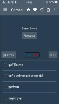 English Nepali Dictionary apk screenshot
