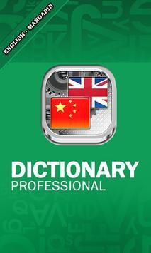 English Mandarin Dictionary poster