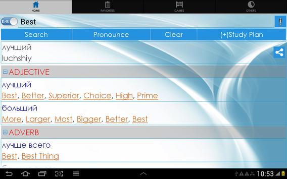 Russian Dictionary apk screenshot