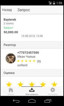 onRent apk screenshot