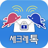 Private Chat (Secret Talk) icon
