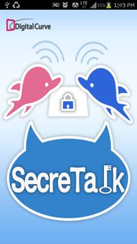Private Chat (Secret Talk) poster