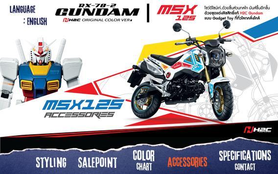 MSX 125 apk screenshot