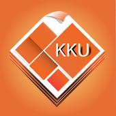 KKU Bookish icon