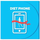 다이어트폰 icon