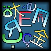 UN Terminology icon