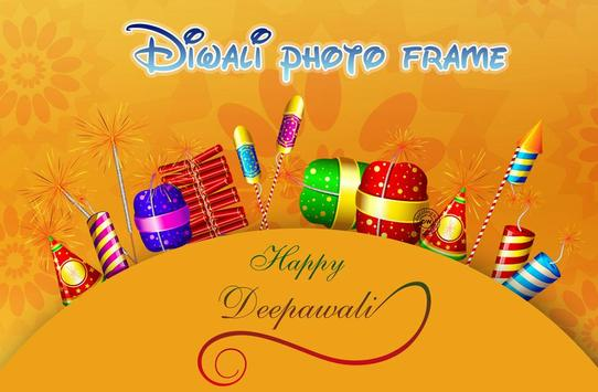 Diwali Photo Frame 2016 poster