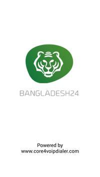 Bangladesh24 apk screenshot