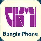 BanglaPhone icon