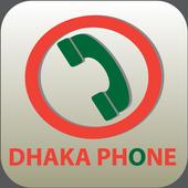 Dhaka Phone icon