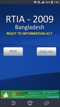 RTIA Bangladesh poster