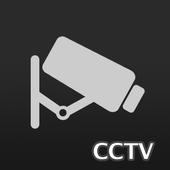 DiViS DVR Viewer icon