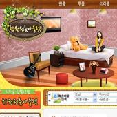 창원원룸아울렛공인중개사사무소 icon