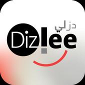 Dizlee icon