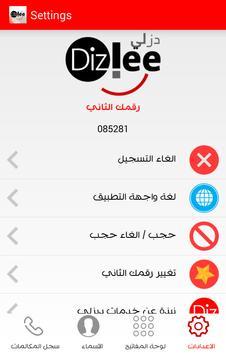 Dizlee apk screenshot
