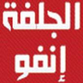 Djelfa Info icon