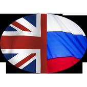DiTranslator icon