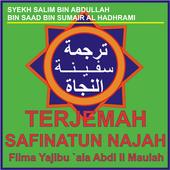 Terjemah Safinatun Najah icon