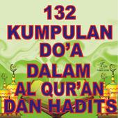 Kumpulan Doa Alquran & Hadits icon