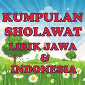 Sholawat Lirik Jawa Indonesia icon