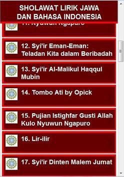 Sholawat Lirik Jawa Indonesia apk screenshot