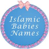 Arabic Muslims Babies Names icon