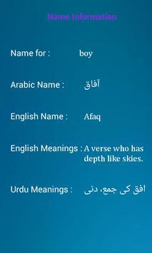 Arabic Muslims Babies Names apk screenshot