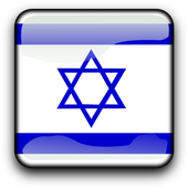 Cities of Israel icon