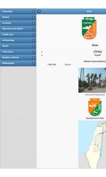 Cities of Israel apk screenshot