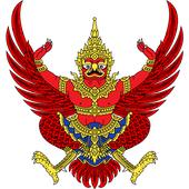 Provinces of Thailand icon