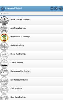 Provinces of Thailand apk screenshot