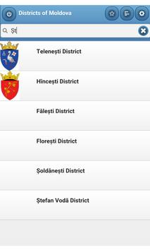 Districts of Moldova apk screenshot
