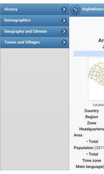 Districts of Nepal apk screenshot