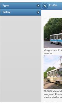 Trams apk screenshot