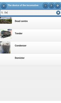 The device of the locomotive apk screenshot