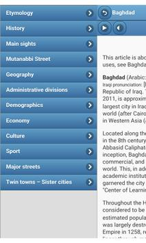 Cities in Iraqi apk screenshot