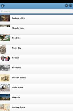Russian ceremonies apk screenshot