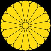 Emperor of Japan icon