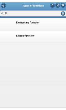Types of functions apk screenshot