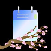Japanese era name icon